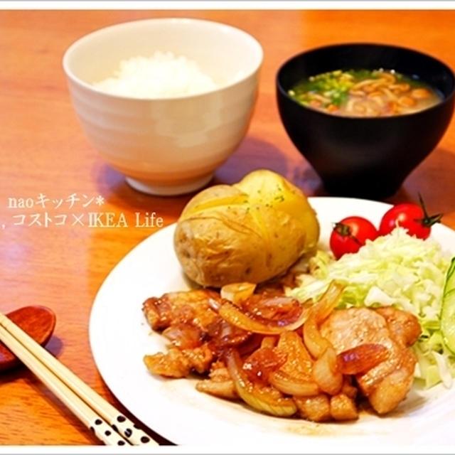 お酢×バルサミコ酢deさっぱりトンテキ♪(レシピ)