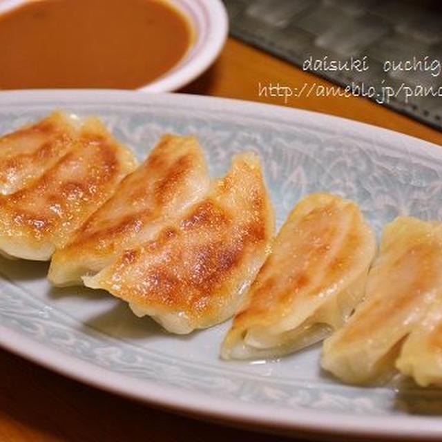 神戸味噌だれ餃子&揚げ餃子の梅甘酢あんかけ
