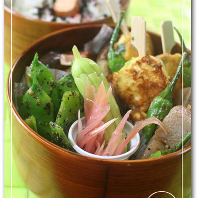 米なすのベーコン巻き☆まる弁