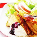 【姫ごはん☆】キャラメルバナナのトーストのレシピ☆