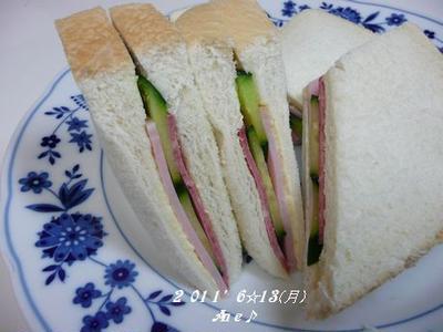 耳あり☆ハムサンド♪  <更新漏れ^^;