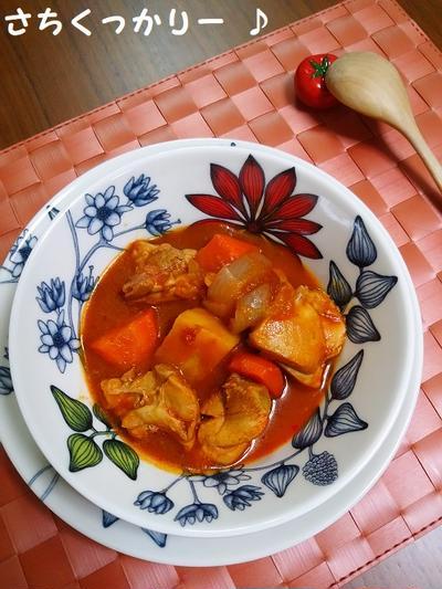 大人味★鶏と野菜のトマト煮