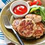 なす味噌豚バーグ【#作り置き #簡単 #お弁当 #主菜】