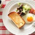 【レシピ】ホームベーカリー 基本の食パン