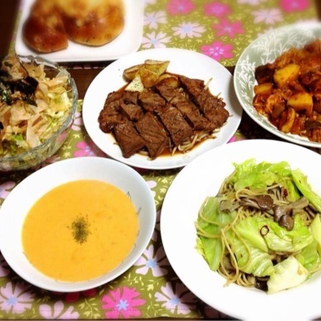 【レシピ】お肉柔らかオニオンソース♡〜2月の食費☆