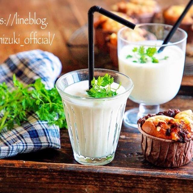 ♡混ぜるだけ!プレーンラッシー♡【#簡単レシピ#牛乳消費#ヨーグルト消費】