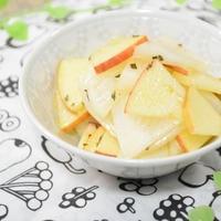 【スパイスアンバサダー】かぶとりんごのサラダ<PR>