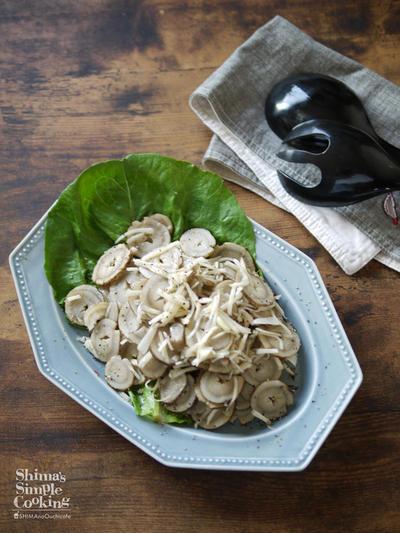 秋の味覚と根菜で繊維たっぷり|ダイエットにも良いかも?|【サラダごぼうと新ショウガのサラダ】