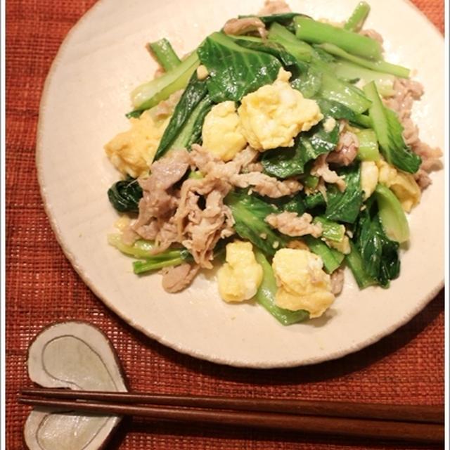 小松菜と豚肉のふんわり卵炒め と 納豆とろろ