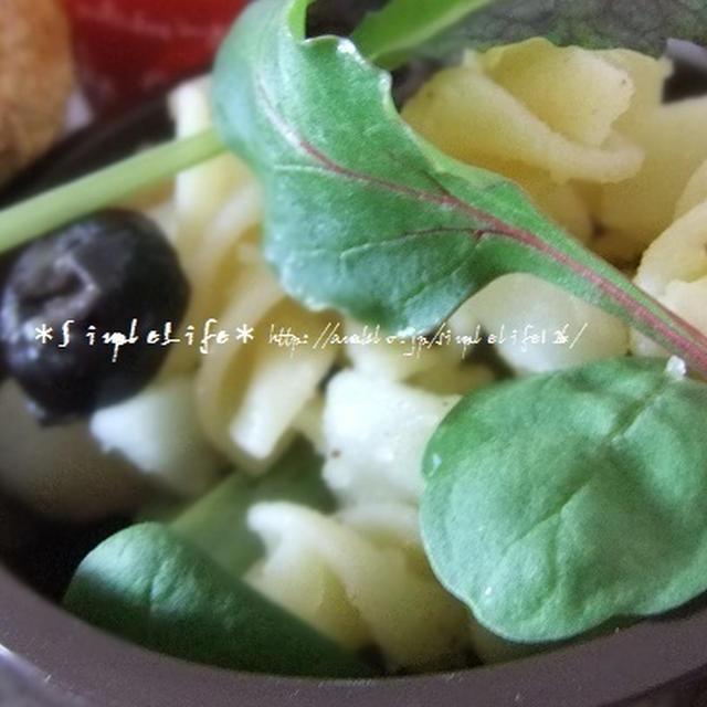 オリーブのパスタサラダのレシピです☆