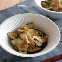 【レシピ】さっぱり簡単副菜♪水なすとみょうがの梅和え