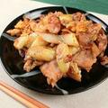 ピリッとした味がクセになる!セルリーと豚肉の三唐漬炒めのレシピ by ぎんもくさん