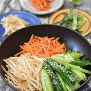野菜の甘味、旨味を引き出す調理法|3種の焼きナムル|ストウブウッドハンドルフライパン使用8選