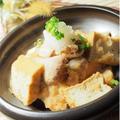 味付けはめんつゆだけ!厚揚げと豚肉の大根おろし煮のレシピ