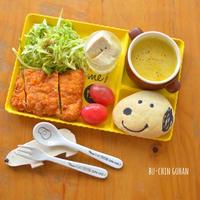 お昼ごはんをいろいろʕ•ᴥ•ʔ