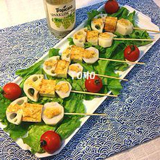 おうちバルを楽しもう♪味噌チーズマヨ田楽