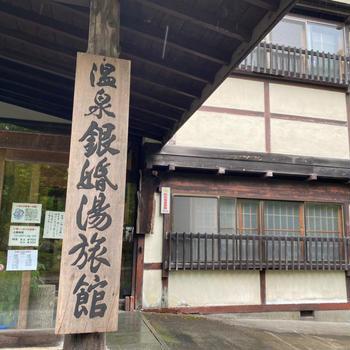 北海道からの帰り道