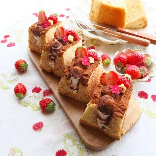 こめ油使用☆苺シフォンケーキで作ることにティラミスシフォンサンド