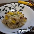 焼き芋と白ゴマのお味噌リゾット