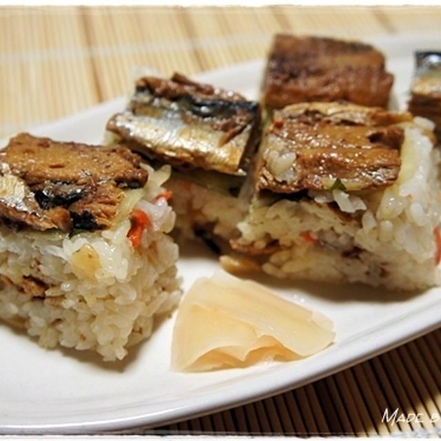 サンマ蒲焼缶でバッテラ風押し寿司