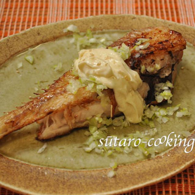 赤魚の粕漬け、ネギゴマ油マヨソース