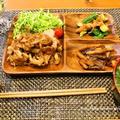 豚肉の生姜焼きの献立〜2人飯