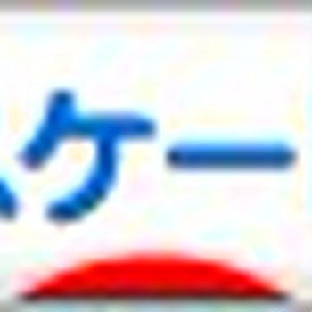 宇野昌磨選手良かった ♪ 何が起こるか分からないフィギュアスケート