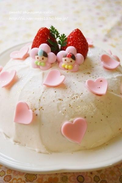 特別な道具不要!ボウルで作るお雛様ケーキ