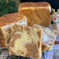 ココアマーブル角食パン焼きました〜今日もしっとりフワフワです。
