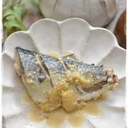 おだしでもっとおいしく!旬の魚介レシピ|さばの味噌煮レシピ|ヤマキだし部