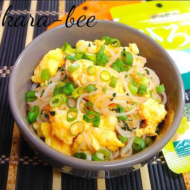 めっちゃ美味しい♪白滝とふんわり卵の明太マヨひろし炒め