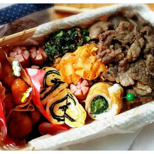 笑しゃん弁当配達しま~す♡ガッツリ牛肉のっけ弁当でモーニング♡( *´艸`)