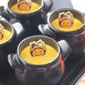 ハロウィンかぼちゃのプリン♪