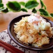 ツナ入りネギ塩混ぜご飯*温卵のせ♡