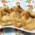 カレーチーズきんちゃく(トースターバッグを使用) 調理時間5~15分