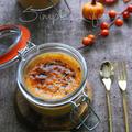 ハロウィンに☆ 「濃厚!!かぼちゃのクレームブリュレ ~シナモンの香り~」