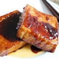 【簡単!痺れる辛さ】麻辣醤(マーラージャン)ソースの絹ごし厚揚げステーキ