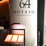 東京スカイツリー スカイレストラン634でランチ