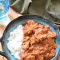 レシピブログでの連載更新しました♪~水を使わないから濃厚♪トマト缶の水分だけで作る「チキンカレー」