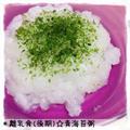 【レシピ】離乳食(後期)☆青海苔粥