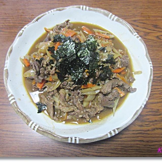 牛肉と野菜の煮物 牛丼の具としても