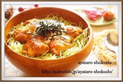 鶏のにんにく味噌のスタミナ丼