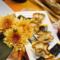 【うちレシピ】ツナマヨのキッシュ風★餃子の皮で簡単 / 【参加中】「花と料理でハロウィンを楽しもう♪」モニター