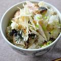 野菜だしで炊くさんまご飯 by nonさん