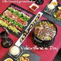 ◆Valentine's Dayは大人の時間♪~ゆるやか糖質制限中♪ by fellowさん