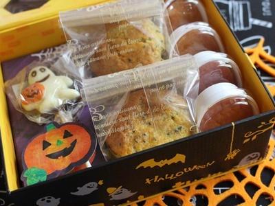 >秋いっぱいの焼き菓子SET! by chinaさん