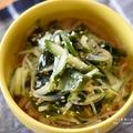 【レシピ・副菜・作り置き】レンジで簡単!わかめたっぷり!春雨の中華風サラダ