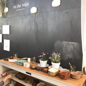 益子春の陶器市2019 2回目。