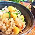 【レシピ】ジャーで簡単★美味★炊き込み6【栗の炊き込みご飯】