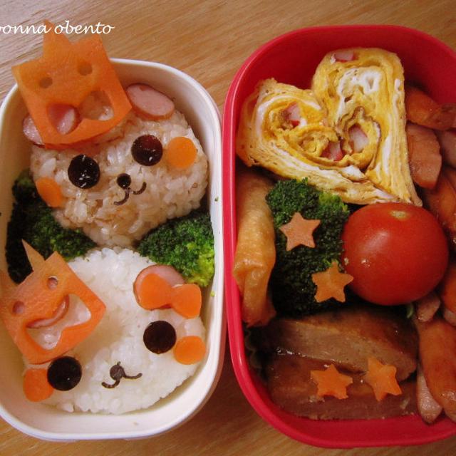 1月31日のお弁当は「鬼の面をかぶったくまのお弁当」